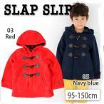 【SLAP SLIP/スラップスリップ】インナーベスト付きダッフルフリースコート/95-150cm