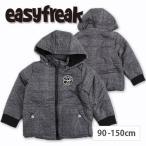 E-3 12 8 新商品 easyfreak イージーフリーク 裏ボアタフタ中綿 ジャケッ 男の子 子供服 BeBe ベベ 2415