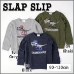 【SLAP SLIP/スラップスリップ】恐竜プリントトレーナー/80-130cm