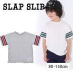 【 SLAP SLIP / スラップスリップ 】 スラブ天竺 袖ライナンバープリント 半袖Tシャツ 子供服 BeBe ベベ BUZZFUZZ バズファズ アウトレット 男の子