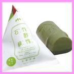 竹酢竹石鹸