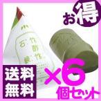 竹酢竹石鹸(お得な6個セット)