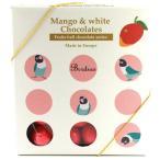 フルーツチョコレート <マンゴー&ホワイトチョコ・Birdies>