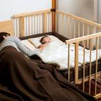 ベビーベッド すのこ 折りたたみ 持ち運び 添い寝 ファルスカ ベッドサイドベッド03+コンパクトベッドフィットL ベビー布団