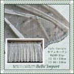 カフェカーテン U3 60×150 エレガント 姫系 ロココ調 インテリア アンティーク家具 イタリア家具