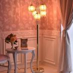 照明 フロアランプ アンティーク調 ヨーロピアン エレガント ロマンティック 姫系 インテリア デザイン イスクージフロアーランプGD