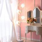 照明 フロアランプ アンティーク調 ヨーロピアン エレガント ロマンティック 姫系 デザイン ロータスフラワーランプWH