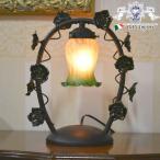 照明 卓上 テーブルランプ インテリアランプ ロココ調 アンティーク調 ヨーロピアン エレガント ロマンティック グリーンブッドベル1灯タッチランプ