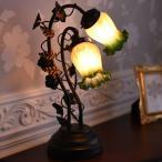 照明 卓上 テーブルランプ インテリアランプ ロココ調 アンティーク調 ヨーロピアン エレガント ロマンティック グリーンブッド2灯タッチランプ