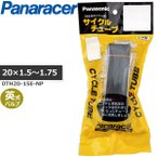 panaracer(パナレーサー) Cycle Tube 0TH20-15E...