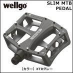 セール AKI WORLD SLIM MTB PEDAL XTRグレー ペダル
