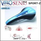 セール AKI WORLD (VELO) SPORTS-Z ブルー 自転車 サドル