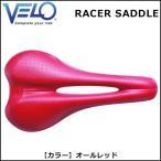 セール AKI WORLD (VELO) RACER SADDLE オールレッド 自転車 サドル