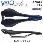 AKI WORLD (VELO) ANGEL FLY ブラック 自転車 サドル