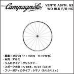 カンパニョーロ(campagnolo) ホイール