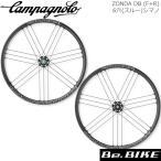 カンパニョーロ(campagnolo) ZONDA DB (F+R)6穴(スルー)シマノ F HH12-R HH12(0136459) 自転車 ロード ホイール
