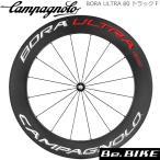 カンパニョーロ(campagnolo) BORA ULTRA 80 トラック (フロント) (1140540) 自転車 ホイール ピスト