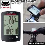 CC-PA500B パドローネ スマート (本体のみ) CATEYE(キャットアイ) 自転車 サイクルコンピューター センサー スピードメーター