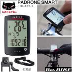 CC-PA500B パドローネ スマート (本体・心拍センサー・スピード・ケイデンスセンサーセット) CATEYE(キャットアイ) 自転車 サイクルコンピューター