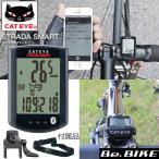 CATEYE(キャットアイ) CATEYE(キャットアイ) CC-RD500B ストラーダスマート 本体・心拍センサー・スピード・ケイデンスセンサーセット