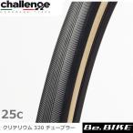 CHALLENGE(チャレンジ) クリテリウム 320 チューブラー 25mm タイヤ ブラックxホワイト 25mm