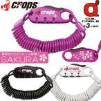 Crops(クロップス) [春限定カラー] Q3 SAKURA SPD08 ワイヤーロック コンパクトモデル 自転車 鍵 ロック 防犯対策に 施錠・カギ