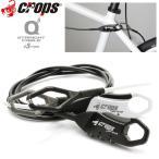 自転車 鍵 ダイヤル クロップス CP-SPD09 Q5 φ5×180cm ストレートケーブル 3桁式ダイヤルロック