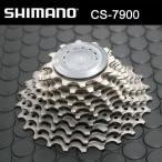 (DURA-ACE デュラエース)CS-7900 シマノ DURA-ACE カセットスプロケット