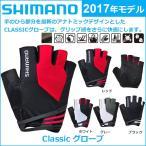 shimano(シマノ)  自転車 グローブ