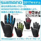 shimano(シマノ) Windstopper インサレーテッドグローブ 2016年モデル 秋冬 自転車 グローブ
