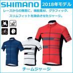 shimano(シマノ) チームジャージ 2018年モデル 春夏 自転車 ジャージ 半袖 サイクルウエア