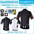 shimano(シマノ)  自転車 半袖ジャージ