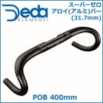 DEDA(デダ) 自転車 ドロップハンドル