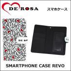 DE ROSA(デローザ) SMARTPHONE CASE REVO スマホケース(多機種対応)