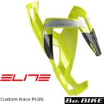 ELITE(エリート) Custom Race PLUS ボトルケージ ネオンイエロー(0140612) 自転車 ボトルケージ