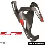 ELITE(エリート) VICO(ヴィコ) ケージ(コンポジットカーボン) カーボンマット/レッド(0156103) 自転車 ボトルケージ 国内正規品