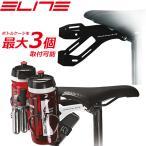 ELITE(エリート) SKEKANE rear mount system ブラック スケカネ リア マウント システム