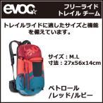 EVOC(イーボック) フリーライド トレイル チーム