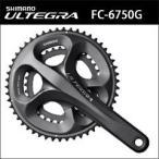 (ULTEGRA アルテグラ) FC-6750-G 50x34T シマノ ULTEGRA 6700 コンパクトクランクセット ダブル用 ULTEGRA 6700シリーズ