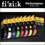 fizi:k(フィジーク) バーテープ パフォーマンス クラシック 自転車 ロードバイク