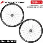 フルクラム(FULCRUM) Racing QUATTRO CARBON DB 6穴(QR) シマノ F100mm-R135mm 自転車 ホイール ロード