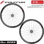 フルクラム(FULCRUM) Racing QUATTRO CARBON DB 6穴(スルー) シマノ F100mm-R135/142mm 自転車 ホイール ロード
