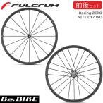 フルクラム(FULCRUM) Racing ZERO NITE C17 WO (前後セット) カンパ 自転車 ホイール ロード