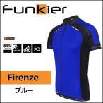 ショッピングジャージ Funkier(ファンキアー) Firenze フィレンツェ ジャージ ブルー  自転車 半袖ジャージ サイクルウエア