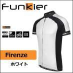 ショッピングジャージ Funkier(ファンキアー) Firenze フィレンツェ ジャージ ホワイト  自転車 半袖ジャージ サイクルウエア