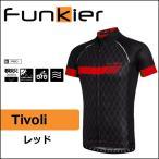 Funkier(ファンキアー) Tivoli ティヴォリ ジャージ レッド  自転車 半袖ジャージ サイクルウエア