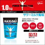 プロテイン グリコ マックスロード MAXLOAD ホエイプロテイン (サワーミルク風味) 1.0kg
