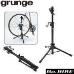 gurunge(グランジ) トリプルプレイスタンド 自転車 工具