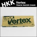 """HKK ベルテックスチェーン ORO オロ Vertex track racer chain トラックレースチェーン 1/2""""×1/8"""" 厚歯 106リンク NJS 自転車 ピストバイク"""