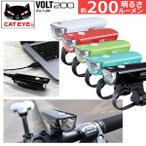 キャットアイ CATEYE HL-EL151 (VOLT200) 充電式 自転車 前照灯 フロントライト ブラック